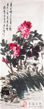 刘志红国画作品