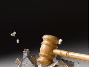 信用卡太多买房会被拒贷?这五种情况申请房贷最危险!