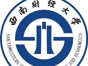 成人高考,网络教育到邹平博文教育。
