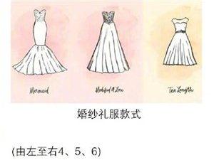 女生如何给自己挑一件合适的婚纱?澳门太阳城平台米兰婚纱