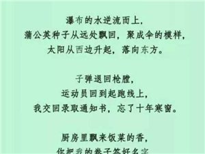 �|�f人�I奔!香港中文大�W微情��一等��:你�在我身旁