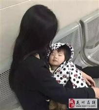 15张宝妈带娃图,看着都累,真的心疼女人一万遍