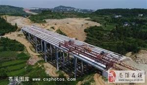 苍溪赵家山安置区主干道二号桥桥梁架设完成