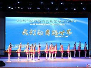 扎旗奇美舞蹈12周年�c�R演集�\