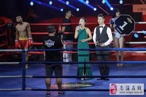 峨眉传奇-C3国际搏击联赛9月登陆苍溪