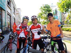 2017年8、8号琼海市全民健身日骑行活动纪实