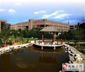 武功各位家长:为了孩子幸福一生,请您再慎重选择一次!中国职教名校来了!