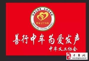 2017年8月11日官渡残友基地义工与残友联谊活动招募