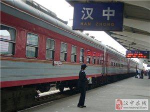 8、23、26、102、105路公交改线后经停汉中火车站