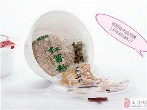 黄班长郏县豆腐菜
