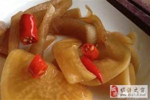临潼农村大厨这么腌萝卜,成为坐席中最抢手的菜!