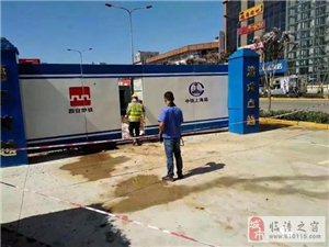 危险!临潼东三岔路口已封锁,请绕行