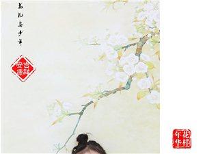 中国风题材摄影(二)