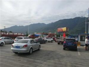 陕西发生交通事故致36人死;涉事车辆撞向隧道口