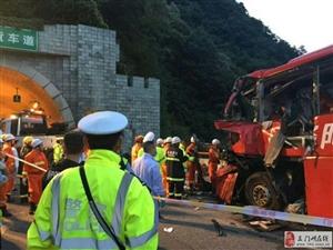 陕西西汉高速发生特大交通事故致36死13伤