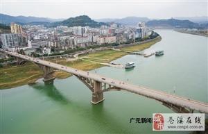 苍溪嘉陵江大桥维修最新进度图