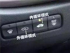 汽车空调没用好等于在吸毒!到底该怎么用?