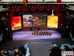 热烈祝贺舞动人生艺术培训中心2017暑期汇报演出成功!