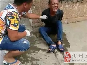 化州男子在广西偷窃,为躲避抓捕当众吃翔!附视频,高能预警