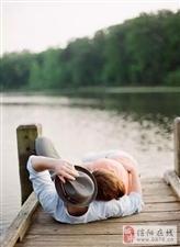 你和他在一起时最爱他,他得不到你时最爱你