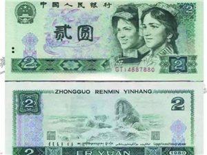关于人民币的6个冷知识,你知道几个呢