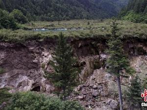 空中俯瞰震后的九寨沟景区