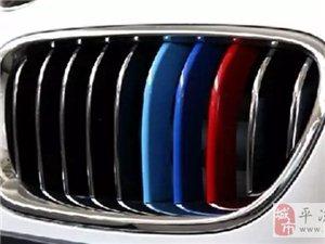 为什么很多宝马车前网都有三条彩色?
