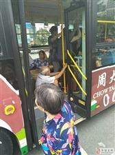 苍溪人素质呢?挤个公交车都不让座