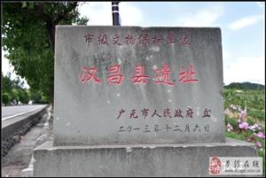 """【苍溪】有个状元故里""""青山观""""【图】"""