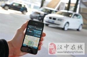 共享汽车来威尼斯人网上娱乐平台,起步价28.8元