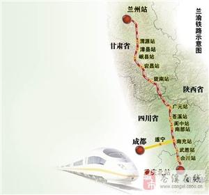 兰渝铁路10月底全线具备通车条件