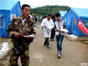 侯现中等临泉三名志愿者已到达九寨沟抗震前线