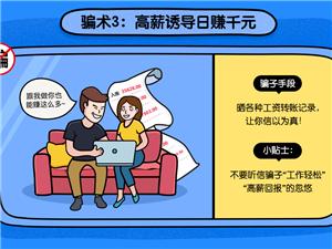 招聘/兼�信息防�_手�裕�如有下列情形之一,千�f�e上��!