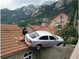 这车居然会飞,难道又是女司机?!
