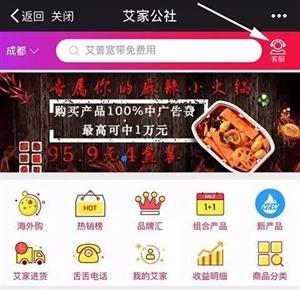 """【一起买""""8""""】夏不为利,嗨购8月!"""