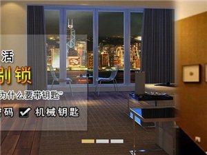 深圳市鑫淼智能锁科技有限澳门新葡京赌场