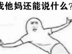 要脸不!修水男子盗用网红照片,专骗寂寞男