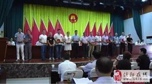 信阳市罗山县百名非公经济人士优秀建设者获表彰