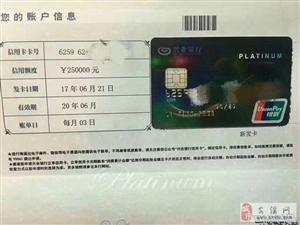 免费办理兴业银行高额白金信用卡