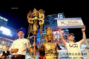 8月14日晚,一场融合了三星堆和飞行元素的快闪表演在广汉天阶汇广场上演