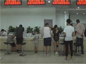 青州购房提取公积金出新规增加网上核验环节
