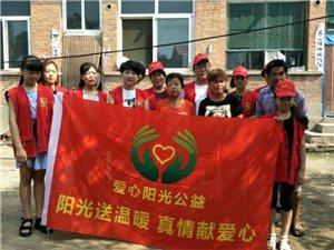 风和日丽的早晨,东磊头来了一群穿红衣服的人……