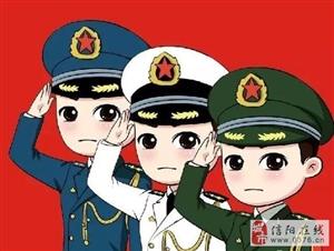 信阳义务兵注意:省里发钱了,最高23400元,你家领到了吗?