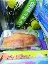 超市购物需要素质