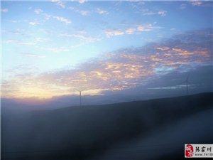 云雾缭绕的北关山美过仙境,看过的人都说很过瘾!