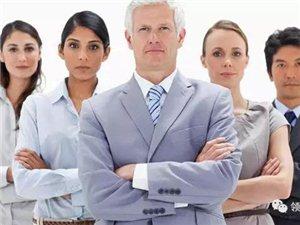 带团队就是带野心、带梦想、带欲望、带状态