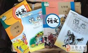 中小学语文教材古诗文篇目大幅增加!孩子们准备好了吗?
