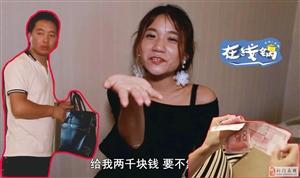 震惊!一男一女在宾馆做那种事!男人假装上套,女人当场被吓哭!