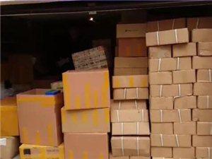 23吨假冒名牌化妆品被查!已有130万人受骗 你可能也在用……