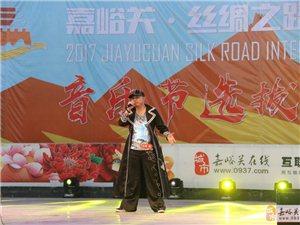 嘉峪关丝绸之路(国际)旅游音乐节――半决赛